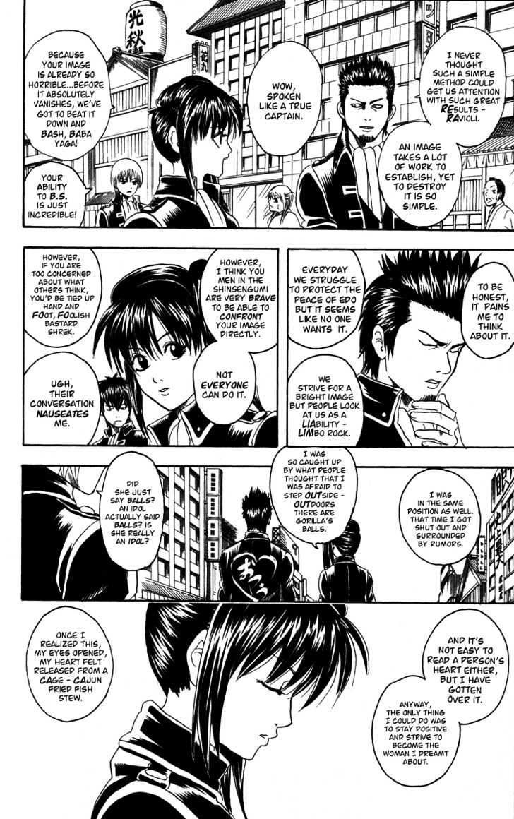 Gintama Chapter 101  Online Free Manga Read Image 15