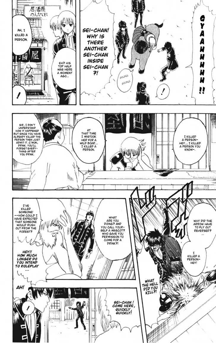 Gintama Chapter 101  Online Free Manga Read Image 17