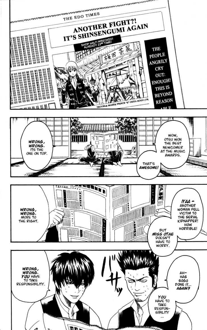 Gintama Chapter 101  Online Free Manga Read Image 3