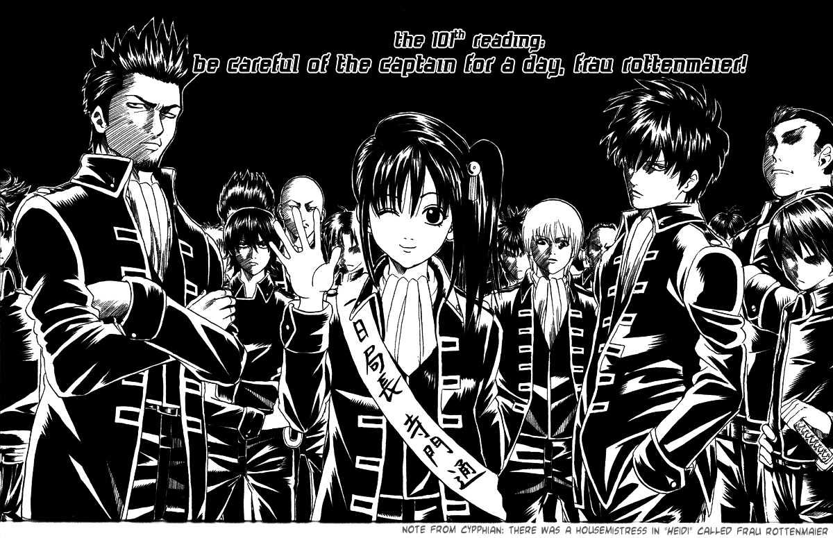 Gintama Chapter 101  Online Free Manga Read Image 7