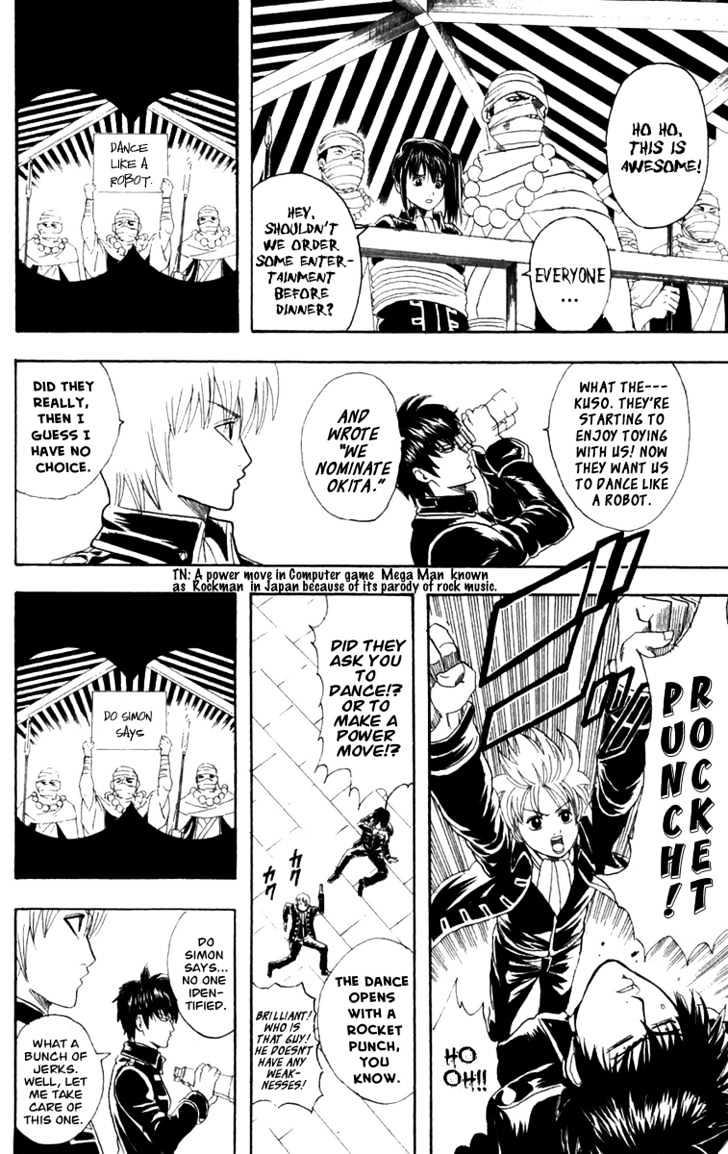 Gintama Chapter 102  Online Free Manga Read Image 11