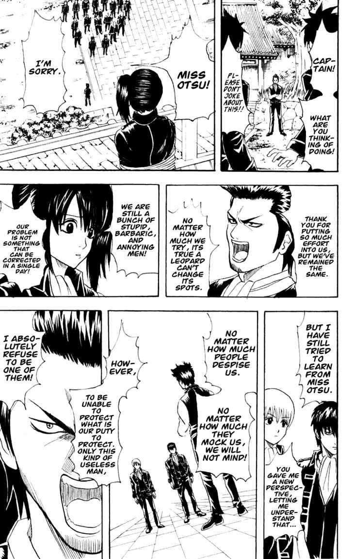 Gintama Chapter 102  Online Free Manga Read Image 16