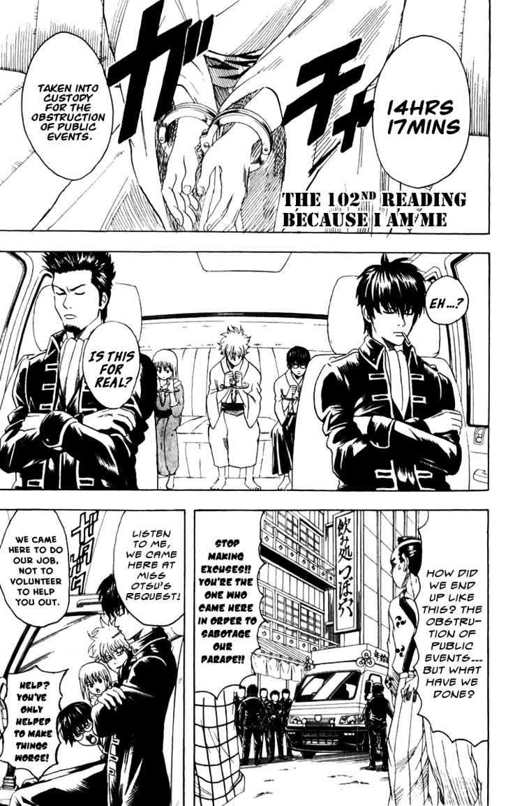 Gintama Chapter 102  Online Free Manga Read Image 2