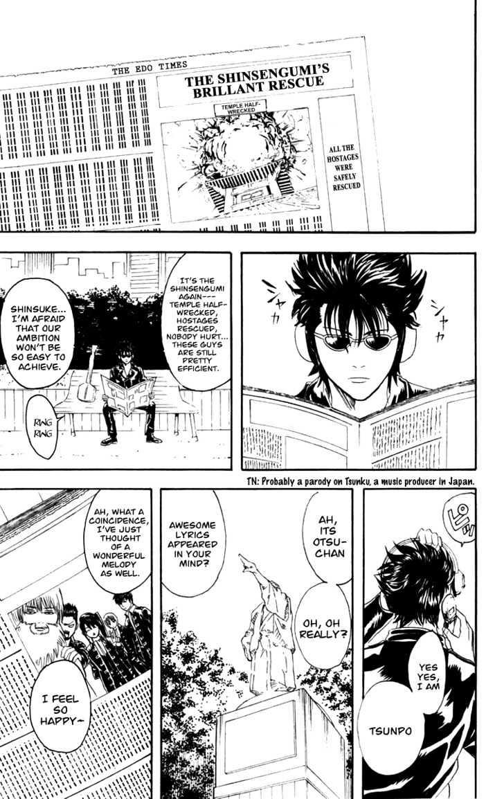 Gintama Chapter 102  Online Free Manga Read Image 20