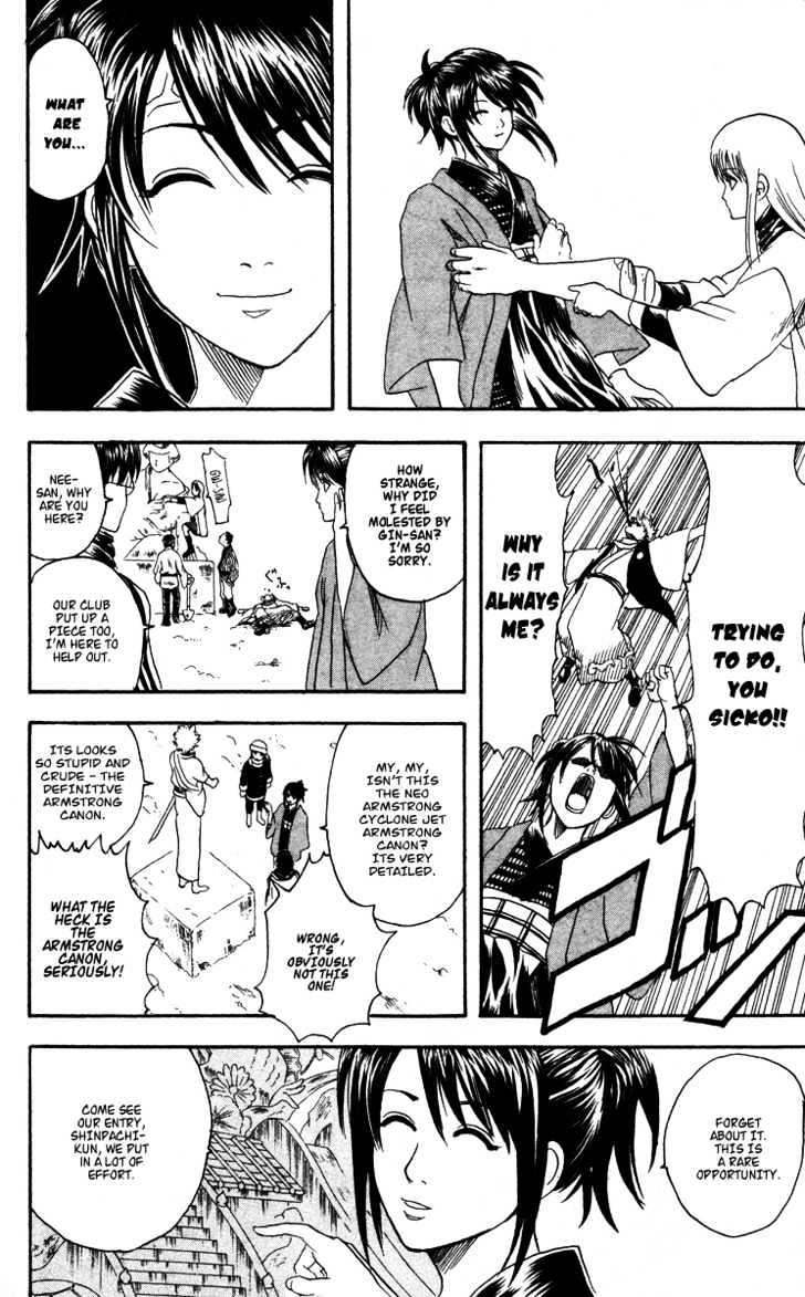 Gintama Chapter 103  Online Free Manga Read Image 16