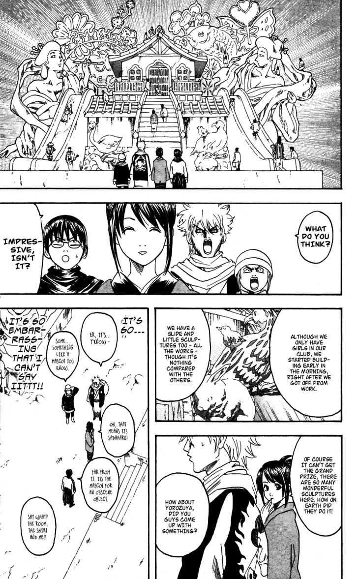 Gintama Chapter 103  Online Free Manga Read Image 17