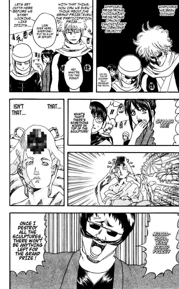 Gintama Chapter 103  Online Free Manga Read Image 18