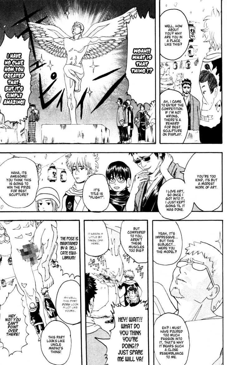 Gintama Chapter 103  Online Free Manga Read Image 7