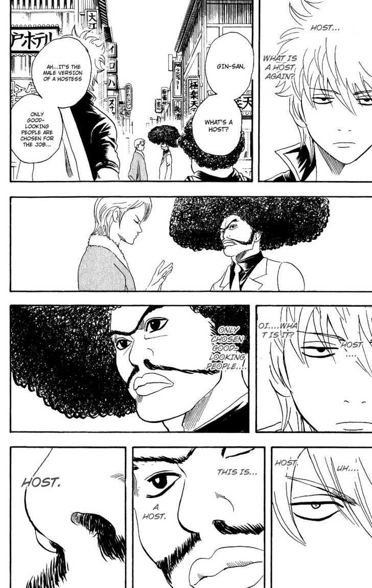 Gintama Chapter 104  Online Free Manga Read Image 19