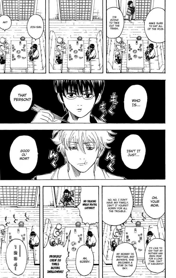 Gintama Chapter 104  Online Free Manga Read Image 4