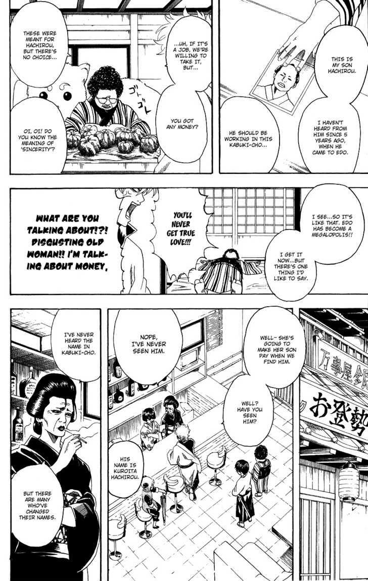 Gintama Chapter 104  Online Free Manga Read Image 7