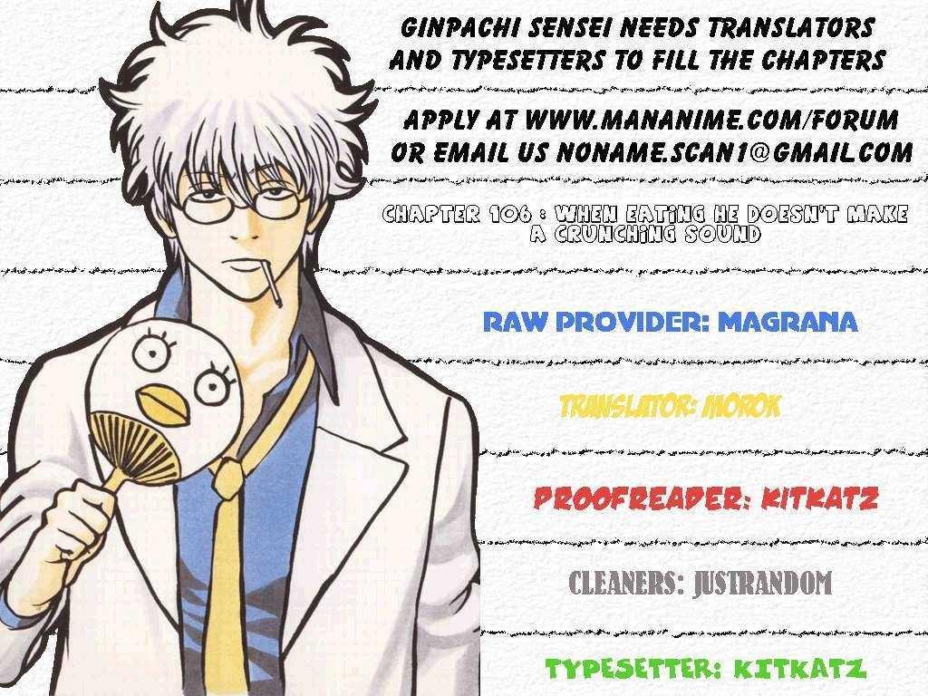 Gintama Chapter 106  Online Free Manga Read Image 1