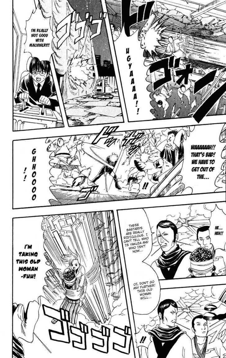 Gintama Chapter 106  Online Free Manga Read Image 13