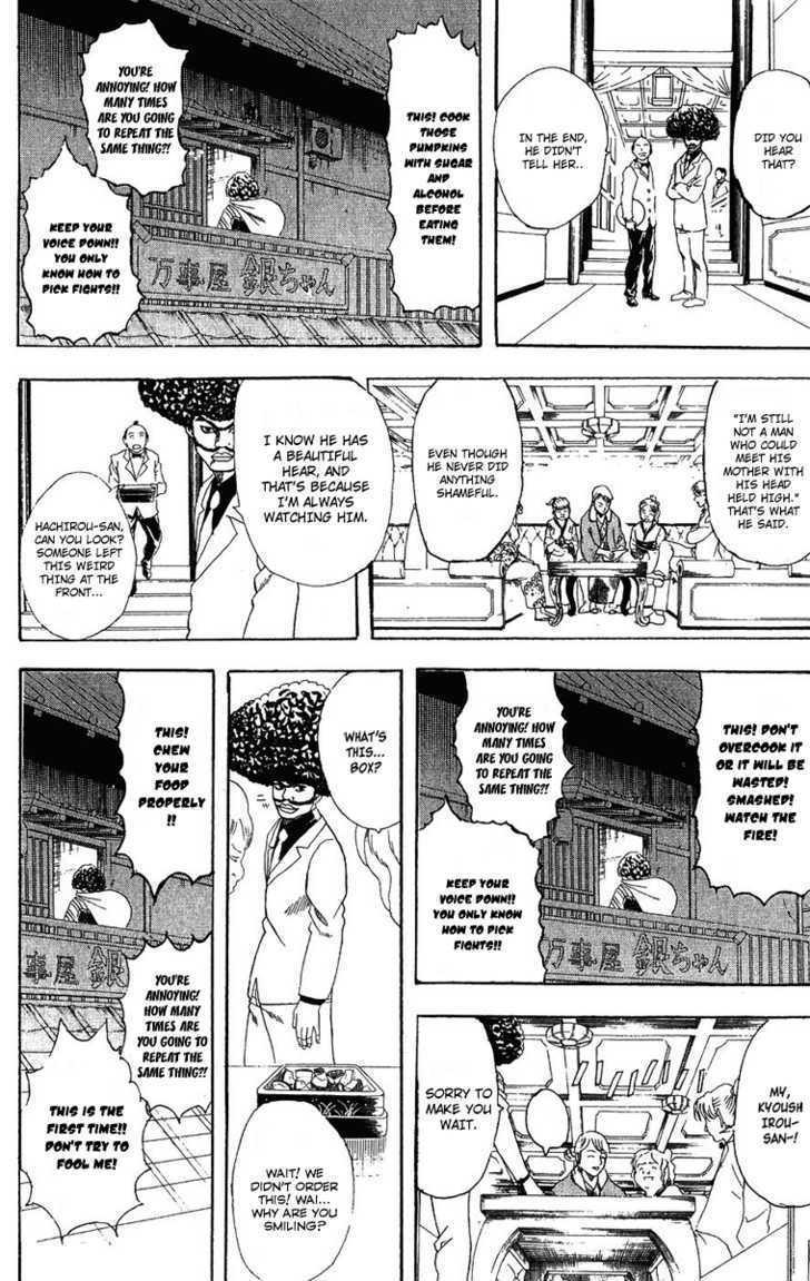 Gintama Chapter 106  Online Free Manga Read Image 17