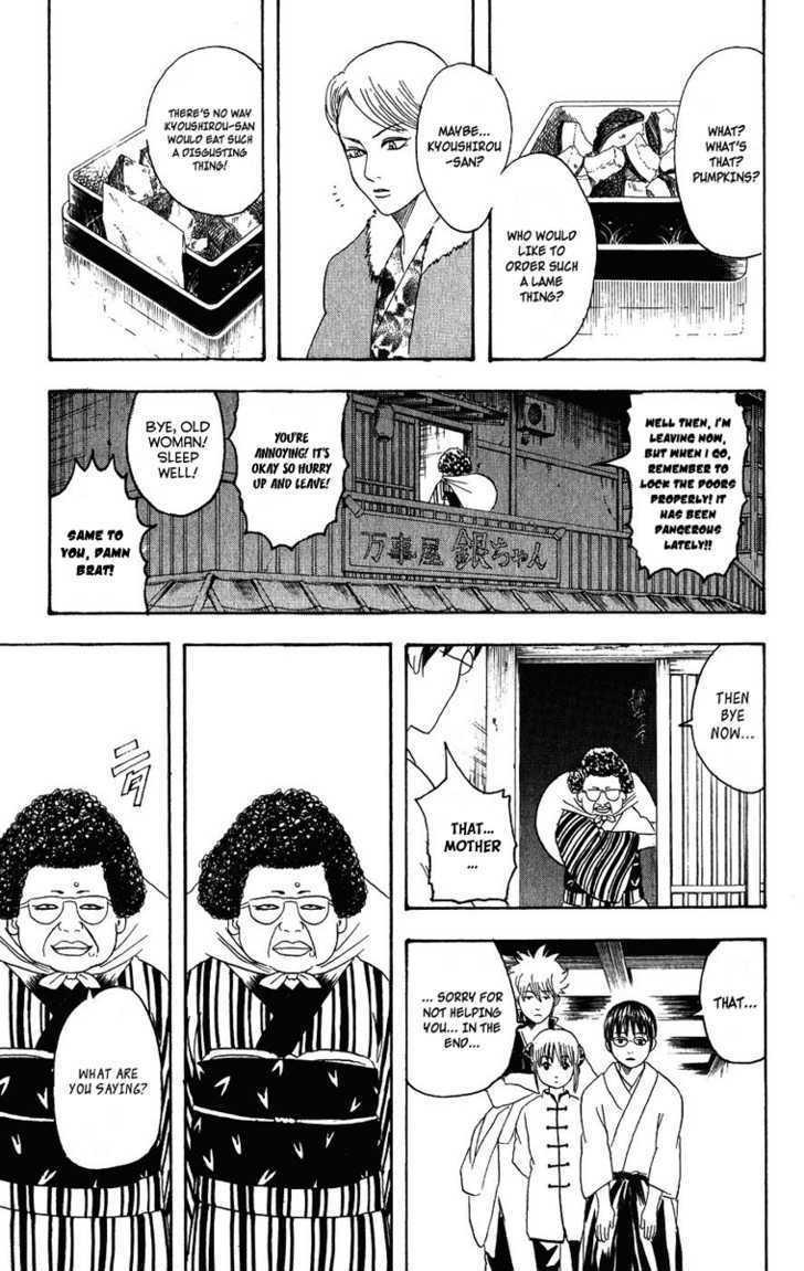 Gintama Chapter 106  Online Free Manga Read Image 18