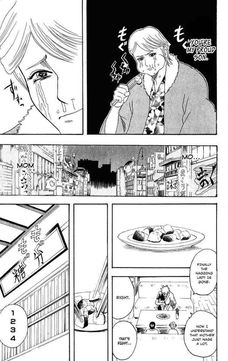 Gintama Chapter 106  Online Free Manga Read Image 20