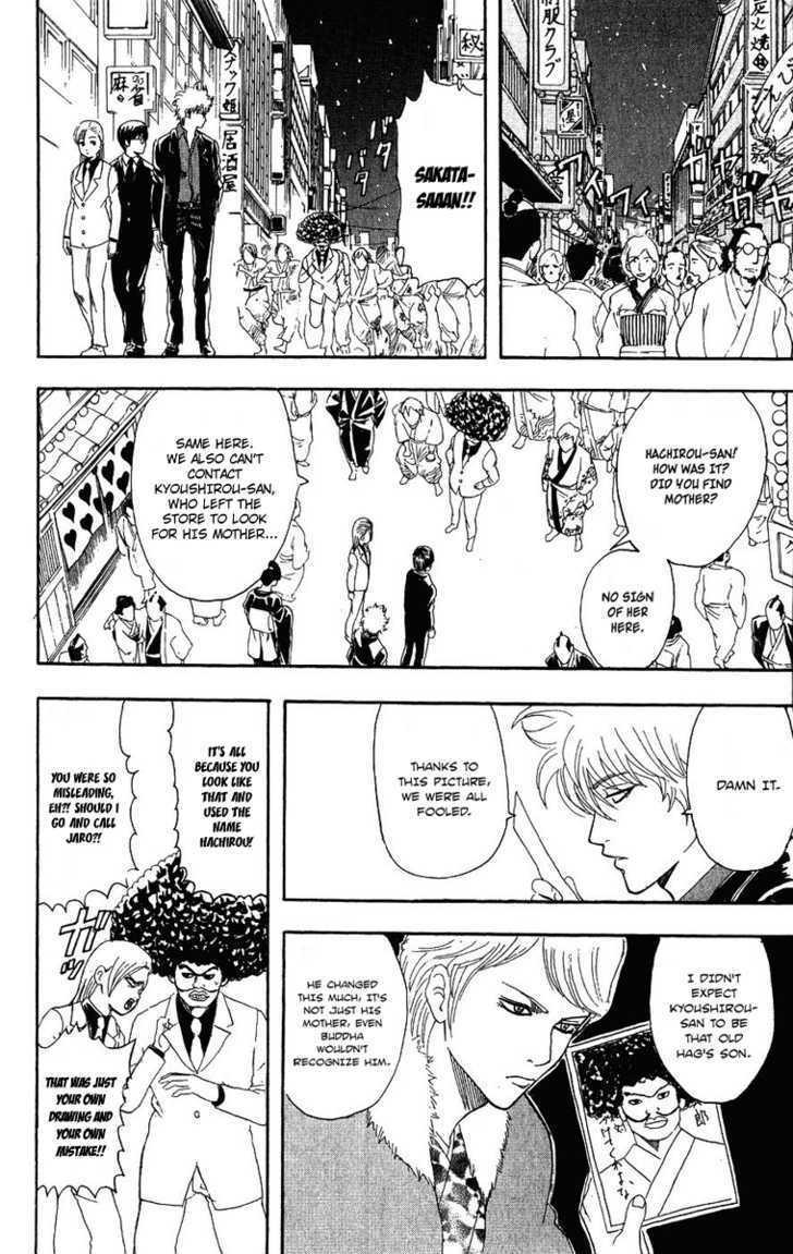 Gintama Chapter 106  Online Free Manga Read Image 5