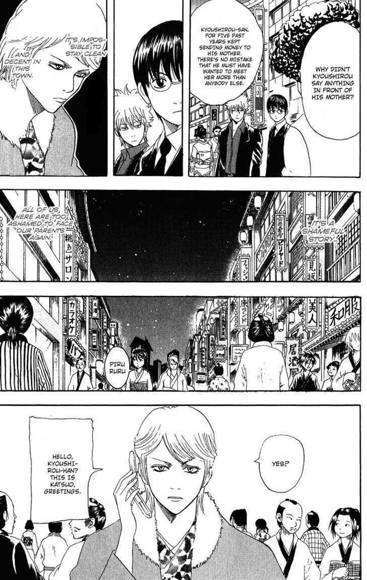 Gintama Chapter 106  Online Free Manga Read Image 6