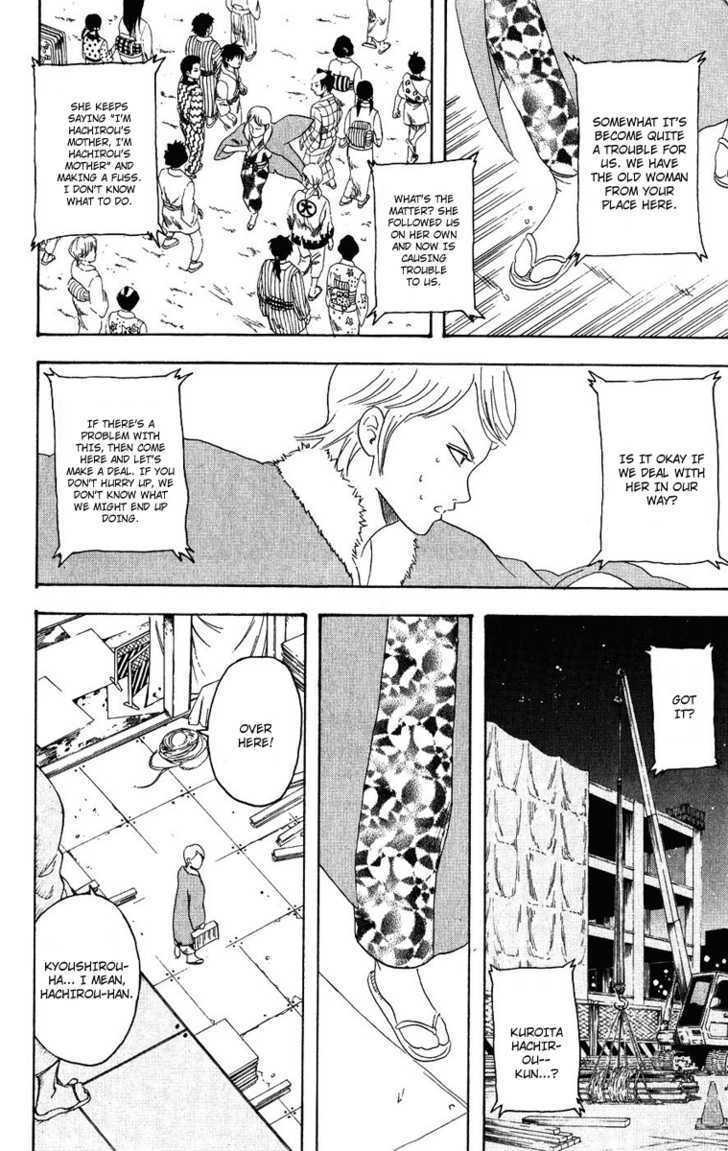 Gintama Chapter 106  Online Free Manga Read Image 7
