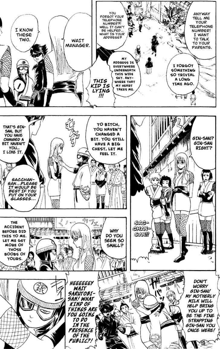 Gintama Chapter 107  Online Free Manga Read Image 10