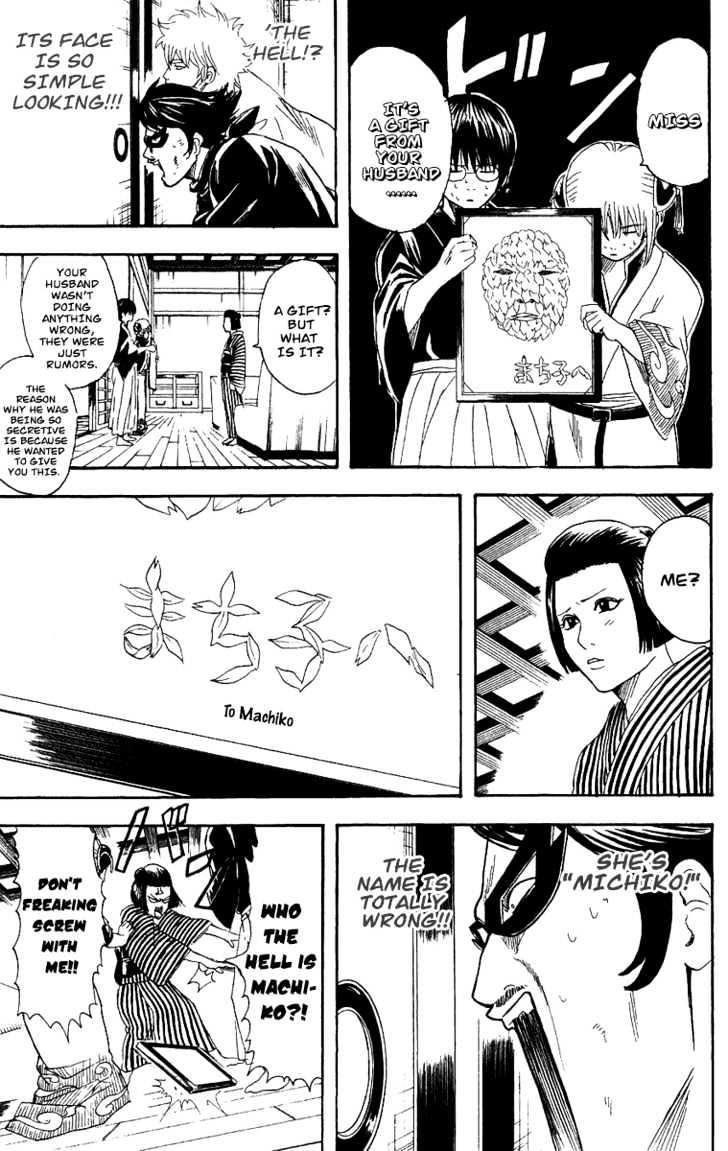 Gintama Chapter 107  Online Free Manga Read Image 18