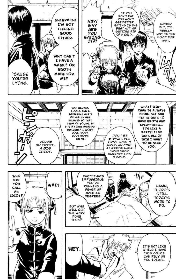 Gintama Chapter 107  Online Free Manga Read Image 3