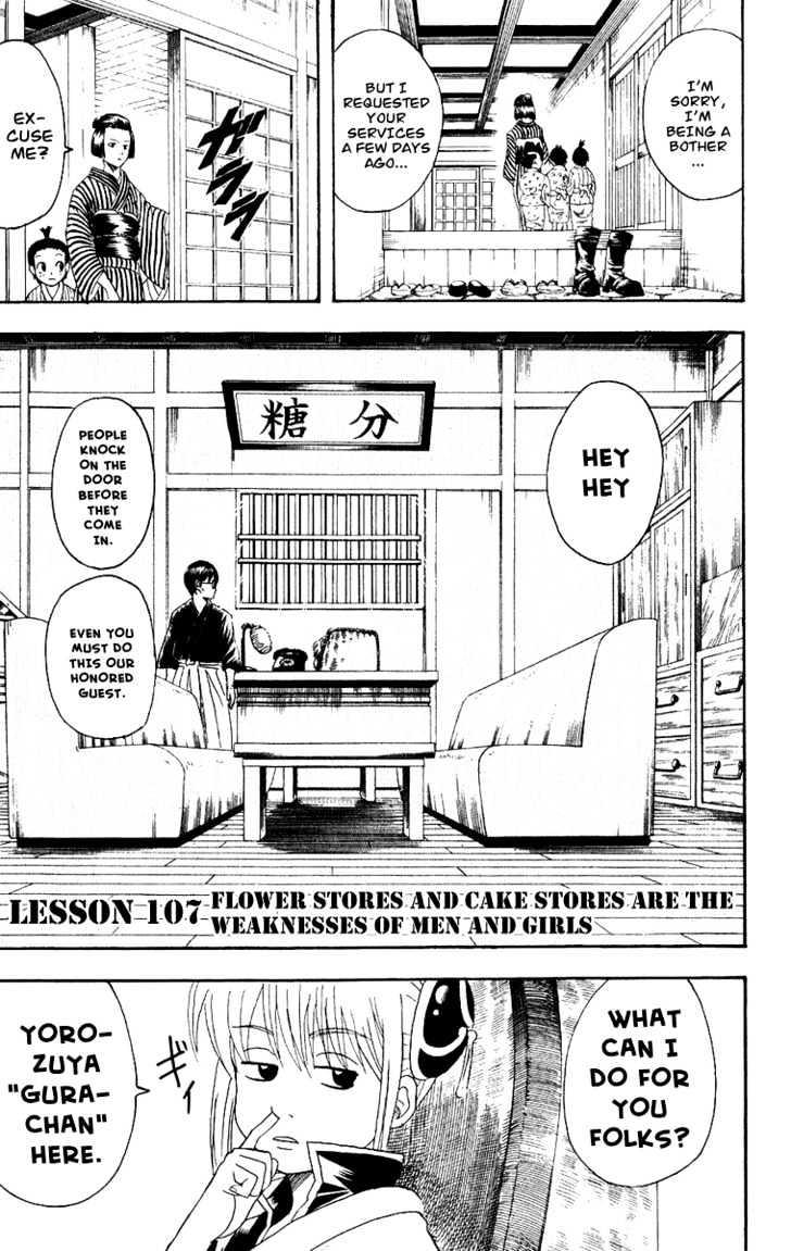 Gintama Chapter 107  Online Free Manga Read Image 4
