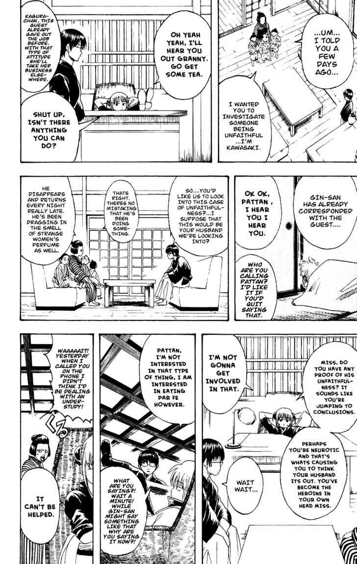 Gintama Chapter 107  Online Free Manga Read Image 5