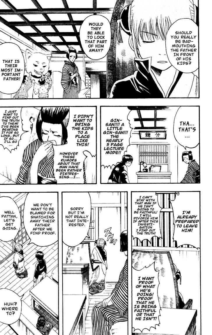 Gintama Chapter 107  Online Free Manga Read Image 6