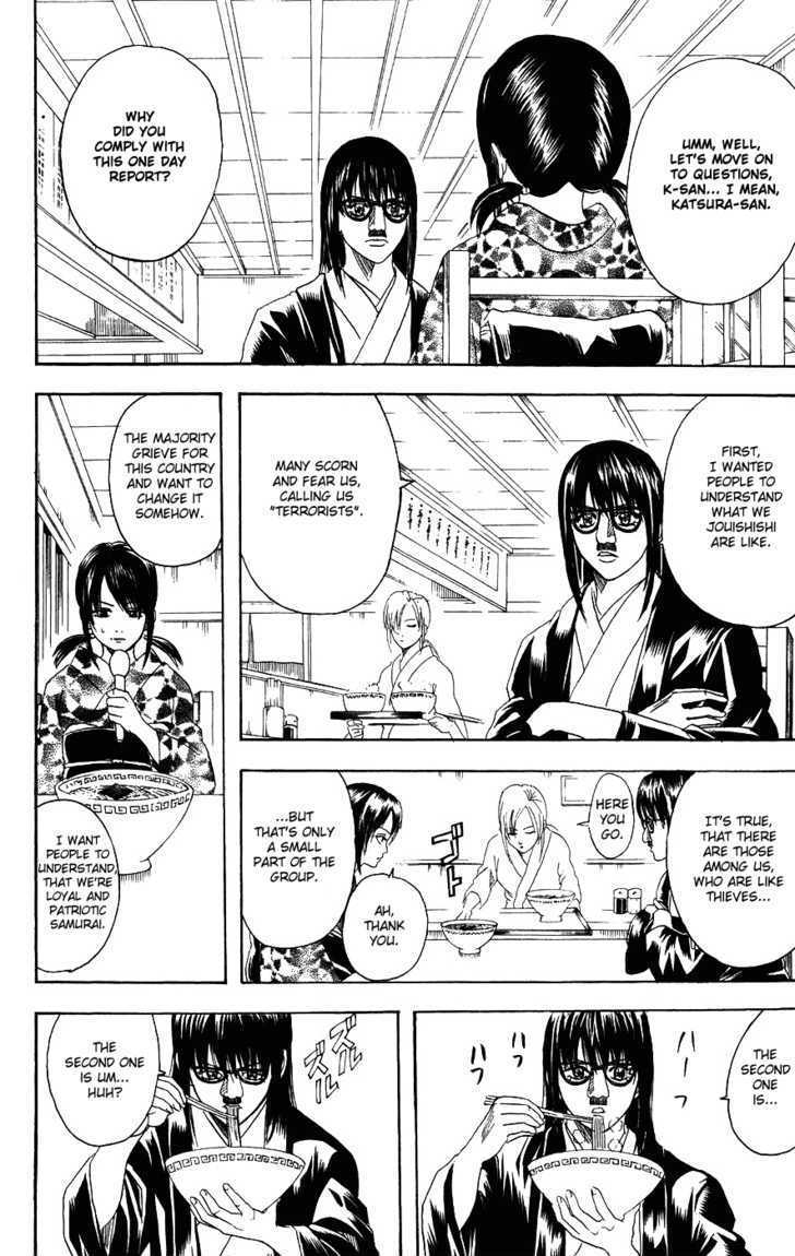 Gintama Chapter 108  Online Free Manga Read Image 5