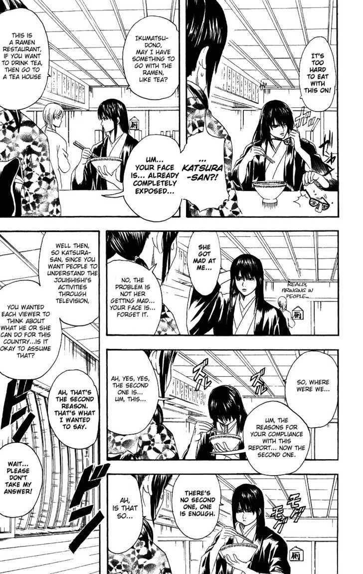 Gintama Chapter 108  Online Free Manga Read Image 6