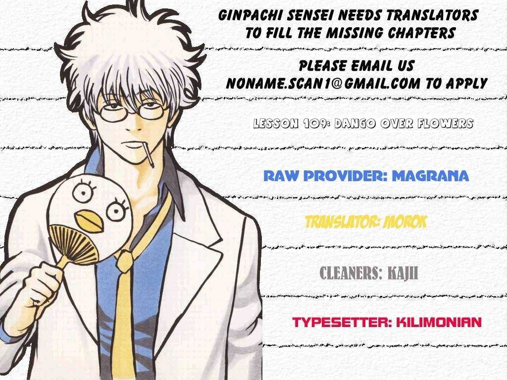 Gintama Chapter 109  Online Free Manga Read Image 1