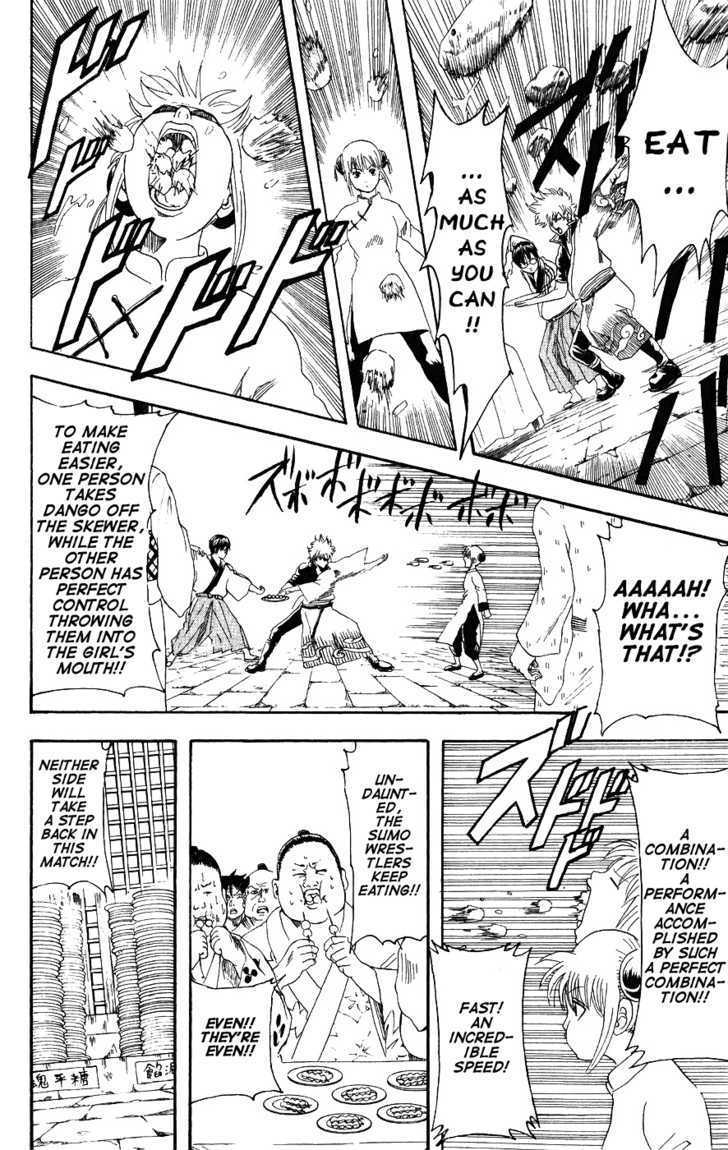 Gintama Chapter 109  Online Free Manga Read Image 15