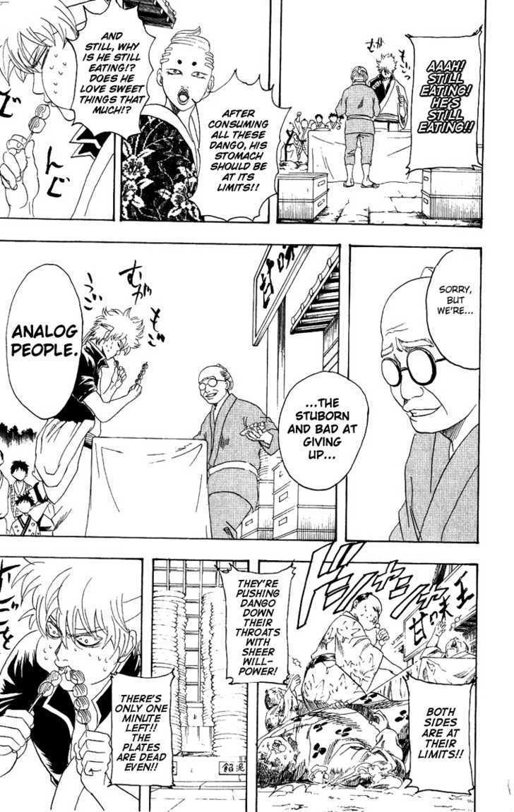 Gintama Chapter 109  Online Free Manga Read Image 18
