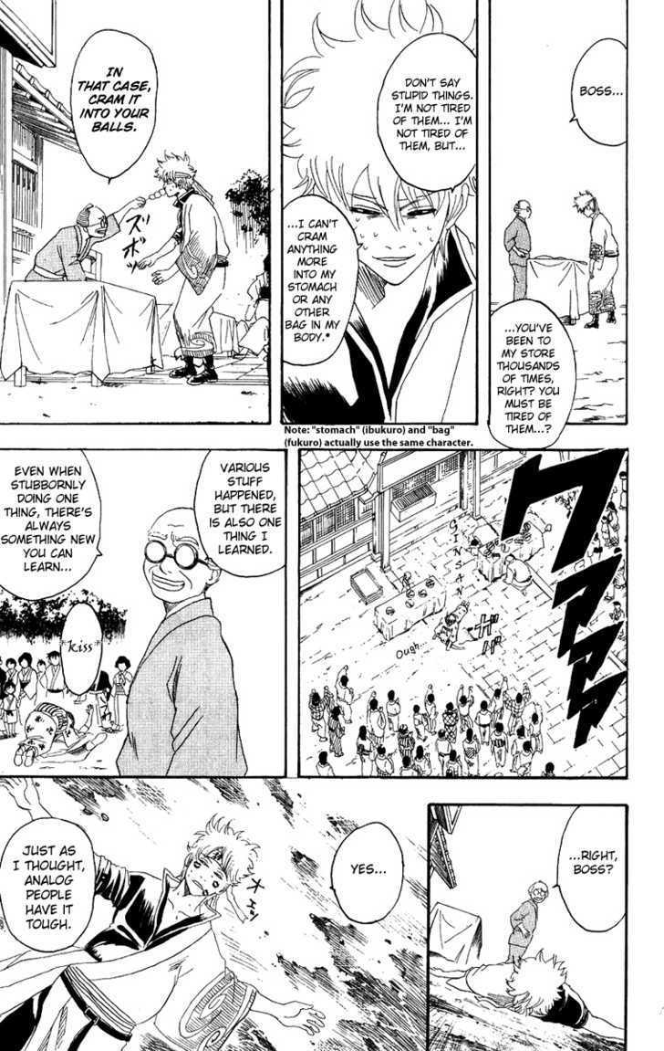 Gintama Chapter 109  Online Free Manga Read Image 20
