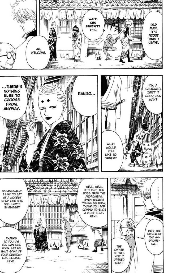 Gintama Chapter 109  Online Free Manga Read Image 4