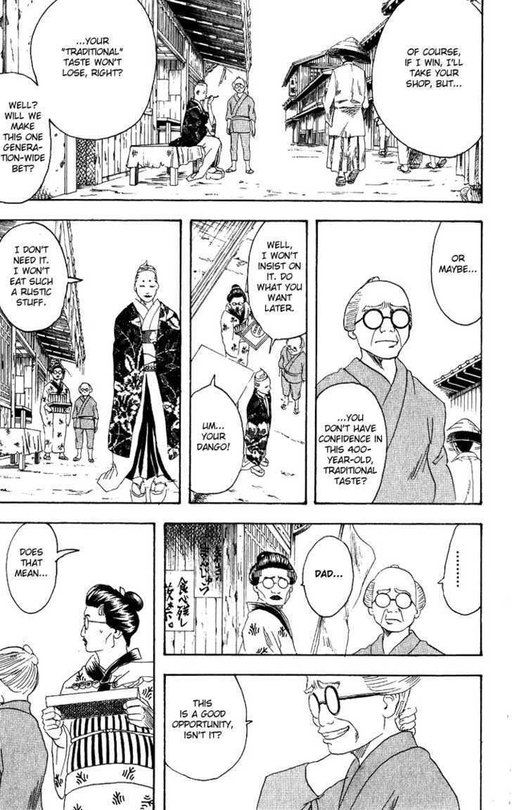 Gintama Chapter 109  Online Free Manga Read Image 6