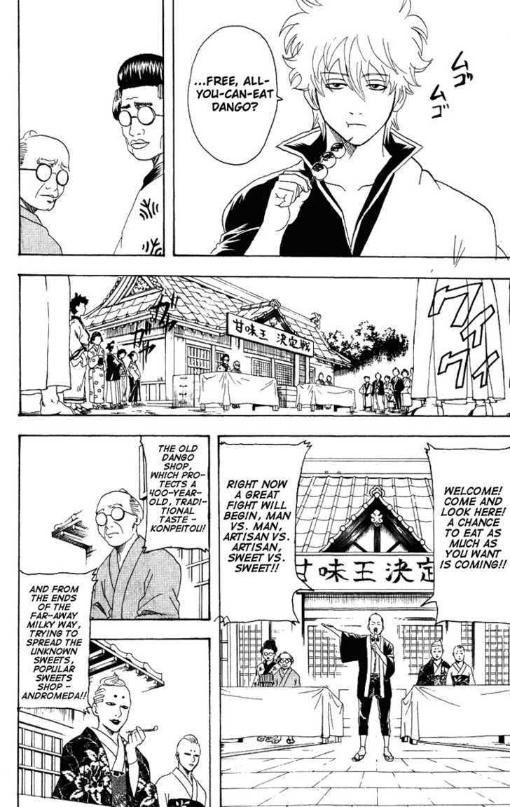 Gintama Chapter 109  Online Free Manga Read Image 7