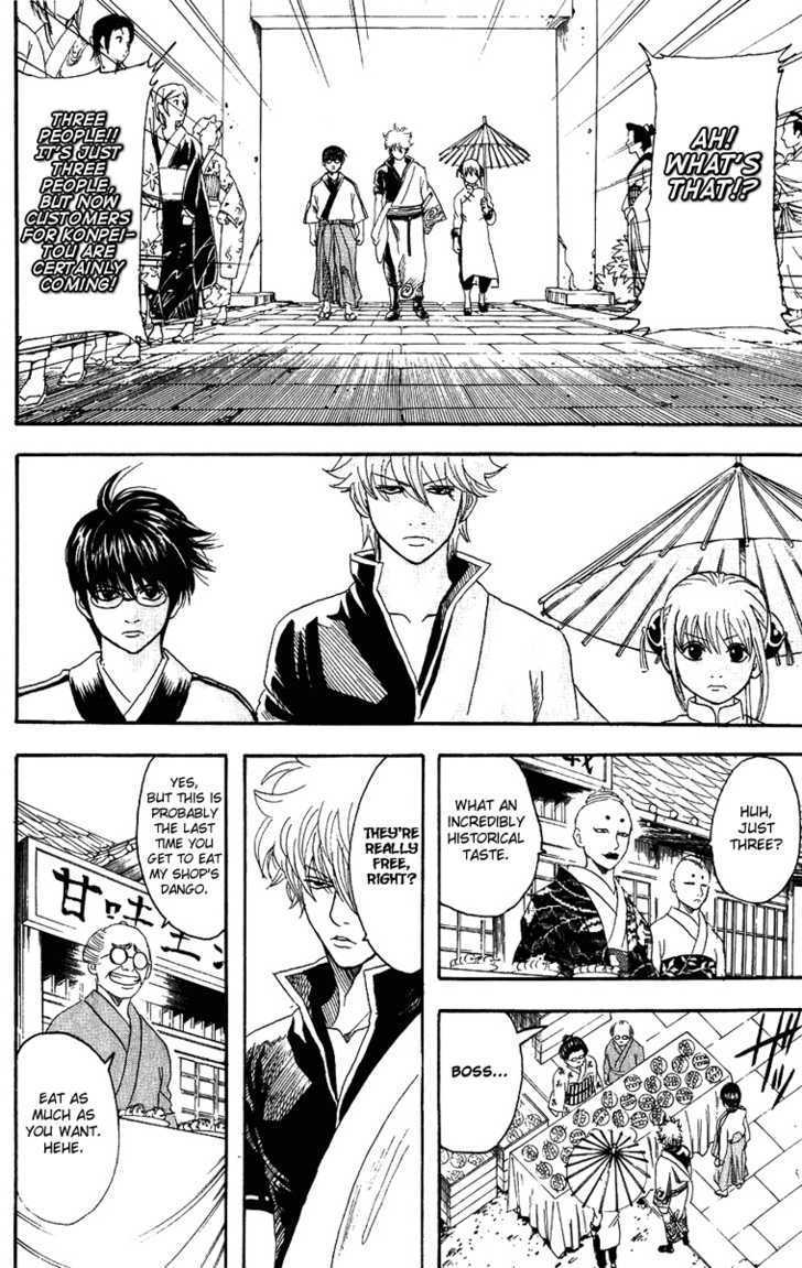 Gintama Chapter 109  Online Free Manga Read Image 9