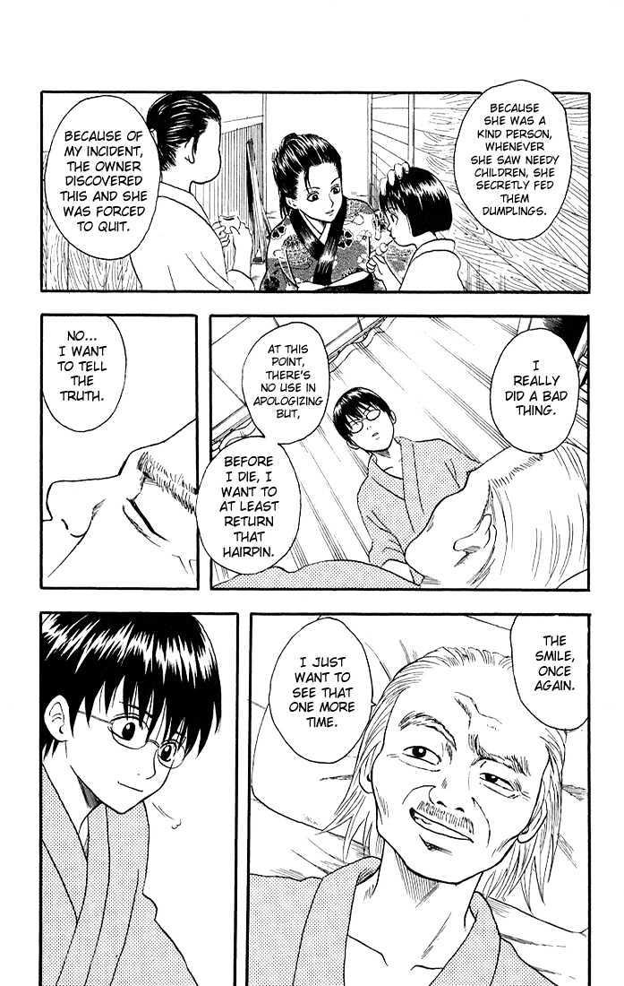 Gintama Chapter 11  Online Free Manga Read Image 10