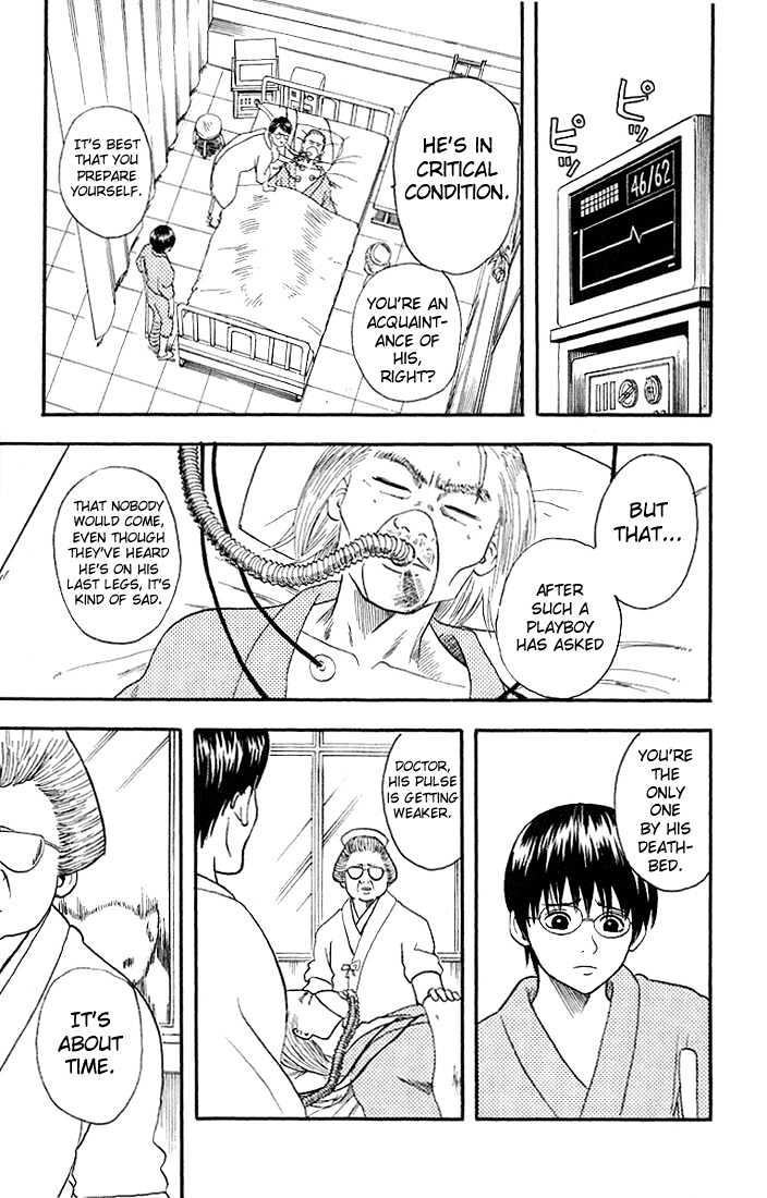 Gintama Chapter 11  Online Free Manga Read Image 15