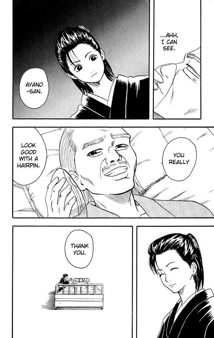 Gintama Chapter 11  Online Free Manga Read Image 18