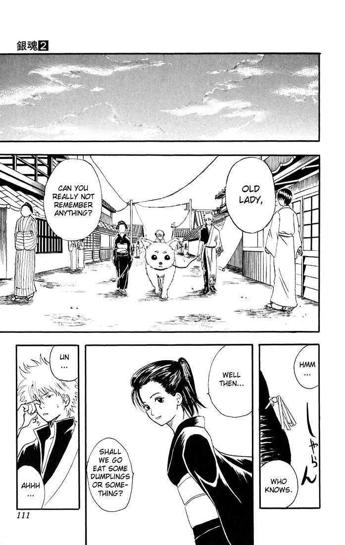 Gintama Chapter 11  Online Free Manga Read Image 19