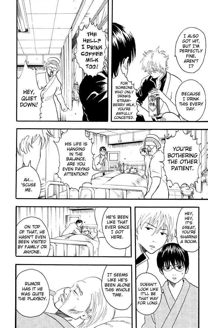 Gintama Chapter 11  Online Free Manga Read Image 2