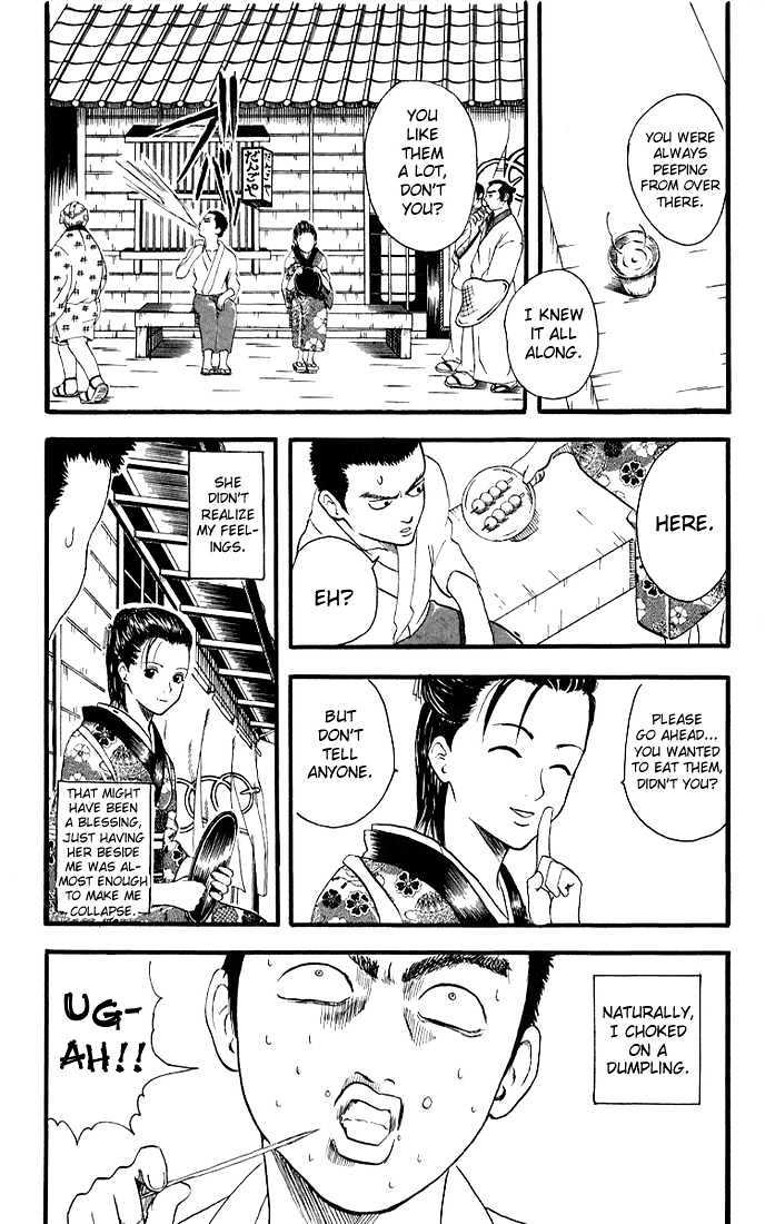 Gintama Chapter 11  Online Free Manga Read Image 8