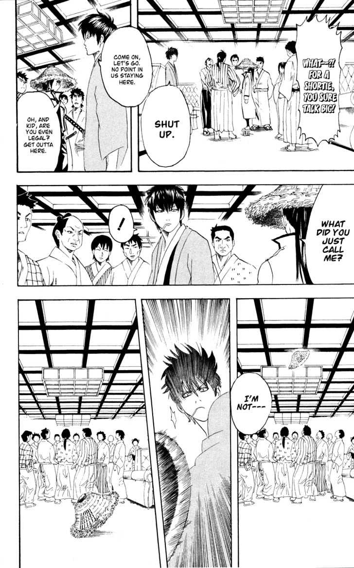 Gintama Chapter 110  Online Free Manga Read Image 11