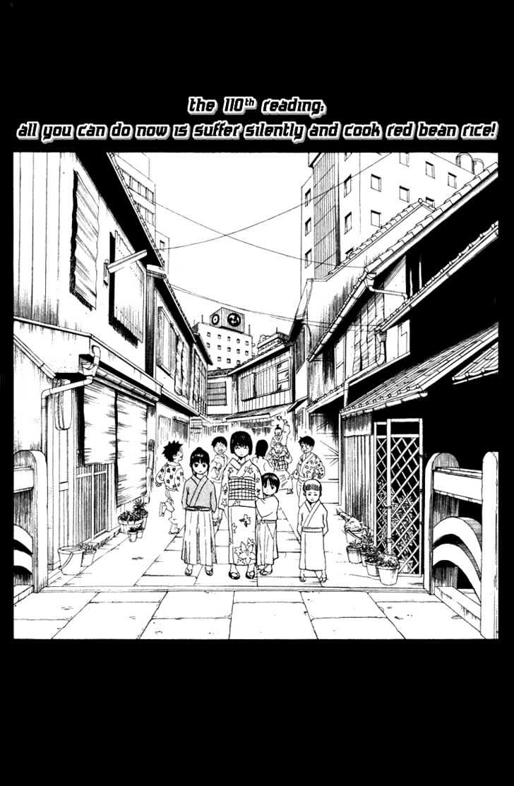 Gintama Chapter 110  Online Free Manga Read Image 4