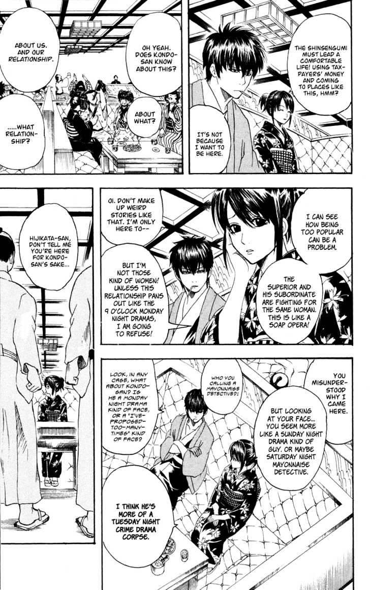 Gintama Chapter 110  Online Free Manga Read Image 6
