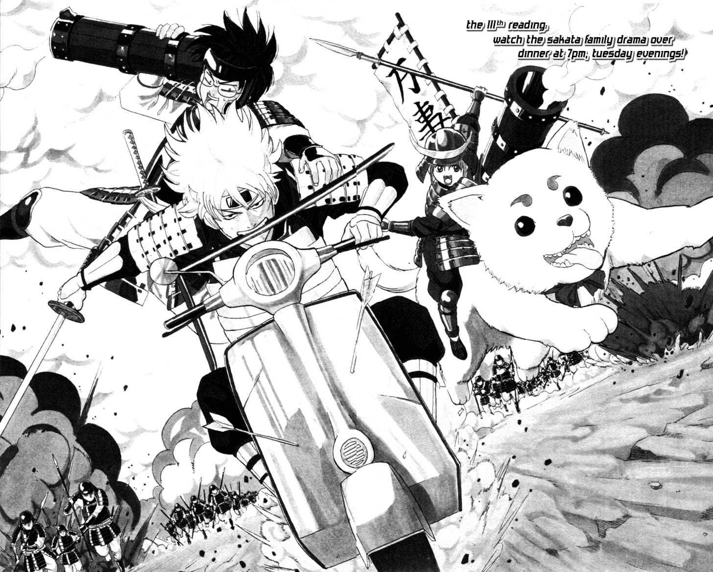 Gintama Chapter 111  Online Free Manga Read Image 1