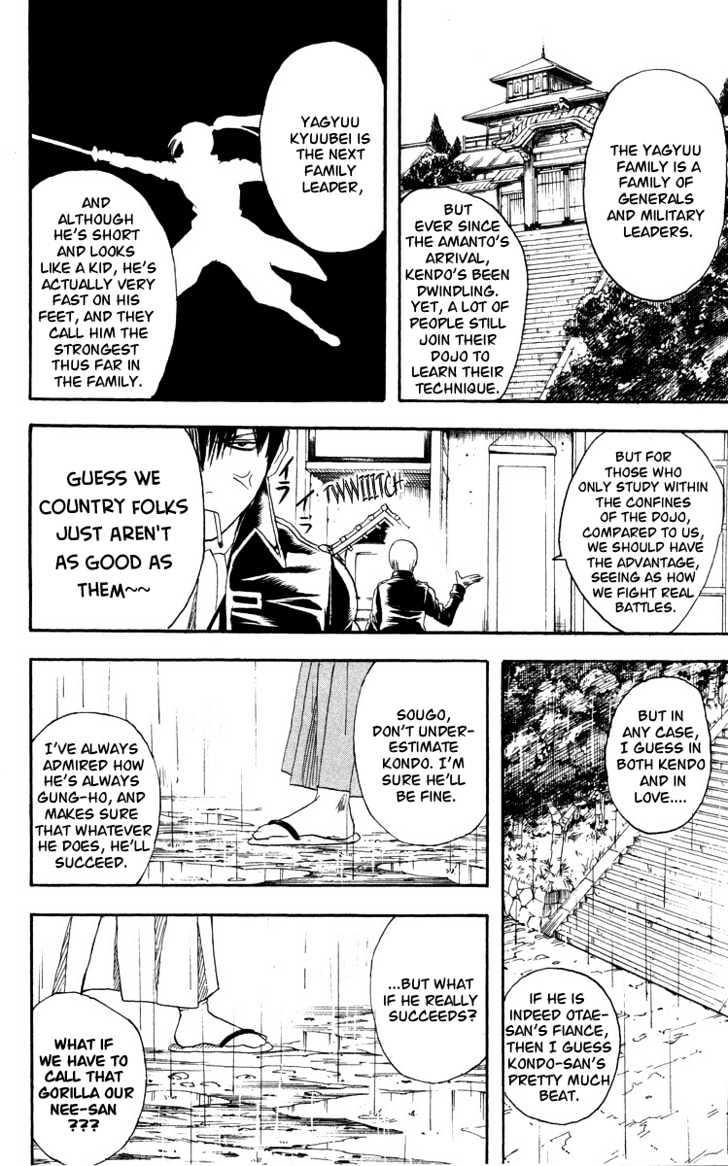Gintama Chapter 111  Online Free Manga Read Image 15
